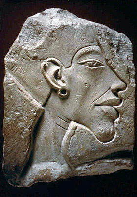 Amarna Period: (Society for the Promotion of the Egyptian ...